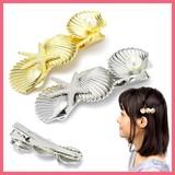 一粒パールとスターフィッシュ&貝殻モチーフのヘアクリップ