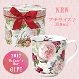 【母の日に】NEWプチギフトマグカップ(ギフトBOX入)3/13日より出荷可能
