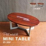 少し小ぶりなサイズ感★マニッシュムードの小さな家具たち【プティムーブル・ミニテーブル】