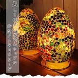 美しく優しいガラスチップの卵型インテリアランプ【エッグモザイクランプ】アジアン雑貨