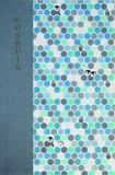 【和雑貨】komon+集印帳(特大) 南極キッコウ(御朱印帳)