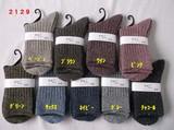 【日本製】●婦人リブクルー靴下 ジャズネップ 7色展開