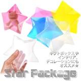 【ラッピング】星型PVCクリアケース(L) 4色 ピンク イエロー 星 梱包 ケース プレゼント ギフトボックス