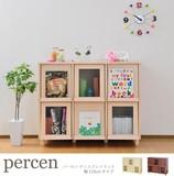 【送料無料】percen(パーセン)ディスプレイラック(幅110cm)