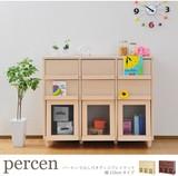【送料無料】percen(パーセン)引出し付きディスプレイラック(幅110cm)