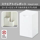 Design Square Toilet Pot