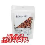 【即納】タイガーナッツ皮付き80g