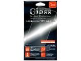 """【キズを寄せ付けない""""9H""""強高度ガラス】iPhone6/iPhone6s用高強度ガラスパネル"""