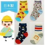 【安心の日本製 高品質キッズ靴下-2】 2歳〜6歳児用 定番人気柄クルー丈