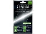 """【キズを寄せ付けない""""9H""""強高度ガラス】iPhone6 plus/iPhone6s plus用高強度ガラスパネル"""
