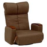 【直送可】【FLOOR CHAIR】LZ-4296BR 座椅子(送料無料)