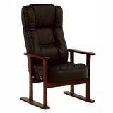 【直送可】【FLOOR CHAIR】LZ-4454BK 高座椅子(送料無料)