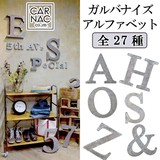 ■2016SS 新作■ ガルバナイズアルファベット
