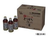 【食品 韓国 飲料】とうもろこしのひげ茶 340ml×20本 CT-340C