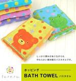 【fureru ホッピング バスタオル】6柄5サイズ展開タオル アニマシリーズ