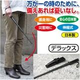 【直送可】【送料無料】日本製三段式警棒
