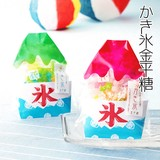 【ギフト 雑貨 和】かき氷金平糖 かわいい 贈り物 プチギフト 夏 和風 日本