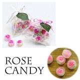 【薔薇/おしゃれ/雑貨】ローズキャンディー/飴/かわいい/贈り物/プチギフト/配り物/花/フラワー/母の日