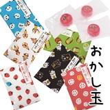 【和/おしゃれ/雑貨】おかし玉/キャンディー/飴/かわいい/贈り物/プチギフト/和風/日本/お土産