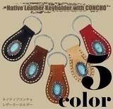 【売れ筋♪】 ネイティブ レザー キーホルダー コンチョ 本革 メンズ レディース ユニセックス