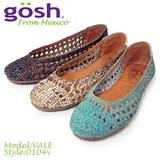 【GOSH/ゴッシュ】メキシコ製 牛革レザー 編み込み フラットシューズ ラウンドトゥ