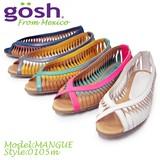 【GOSH/ゴッシュ】メキシコ製 牛革レザー 編み込み フラットシューズ