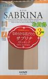 【グンゼ】SABRINA3足組パンスト(なめらか肌触り)