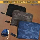 迷彩柄 二つ折り 財布 ミドルサイズ ラウンドファスナー サイフ DLM-813 カモフラージュ
