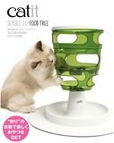 【猫用食器】catit SENSES2.0 フードツリー