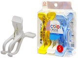 【洗濯物を2枚一度にワイドにはさめる洗濯バサミ】color CRUISE Wキャッチピンチ 5個入