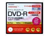 【テレビ録画用】DVD-R録画用2枚入スリムケース
