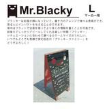 ブラッキー(マーカー用)/Lサイズ【A型ボード/メニューボード/看板/マーカーボード】