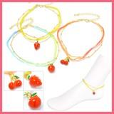 チェーン&カラーヤーンのフルーツモチーフアンクレット