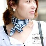 リボンタイ風シングルストライプ柄スカーフ