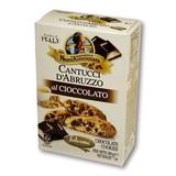 カントチーニ チョコレート 200g