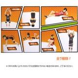 【1BOX/8個入り】【ハイキュー!!】PUTITTO SERIES(Vol.1)★セカンドシーズン★[925951]