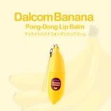 【リップクリーム】バナナフォンダンリップバーム