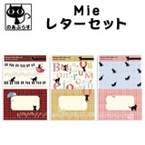 ■2016SS 新作■ Mie.レターセット