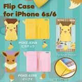 ポケットモンスター iPhone6s/6対応フリップケース ピカチュウ POKE-535A
