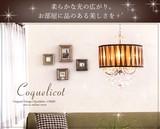 【Coquelicotコクリコ】5灯シェードシャンデリア(OB-081-5H)