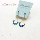 """【aller au lit】ナチュラルストーン風""""BLUE""""アーチクリアポストピアス"""
