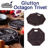 ■2016SS 新作■ GLUTTON OCTAGON TRIVET