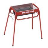 CAPTAIN STAG(キャプテンスタッグ) スライドグリルフレーム450 レッド