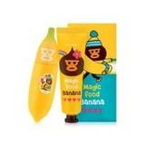 【ハンドクリーム】☆オマケ1本付☆マジックフードバナナハンドミルク