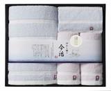 【日本製】今治ぼかし織りタオルギフト バスタオル1枚 フェイスタオル2枚 ハンドタオル1枚セット