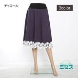【2016 春】【ミセス】【M〜L】刺繍Aライン タック入り スカート r105633