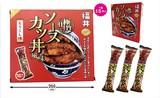 「お菓子」ソースかつ風味 もろこし棒BOX