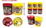 「お菓子」M&M'sボトルミルクチョコレート2種アソート