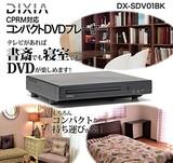 据え置きDVDプレーヤー DIXIA DX-SDV01BK