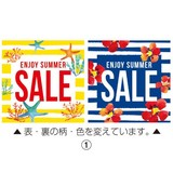ENJOY SUMMER SALE ポスター